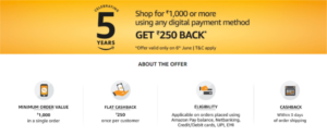 Amazon 5 Year Completion Offer