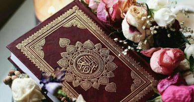 Beautiful Islamic Gifts